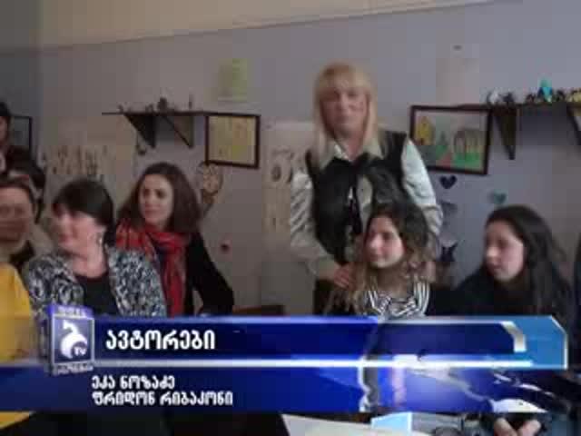 TV ბორჯომი, ბორჯომის სკოლების მოსწავლეებმა სემესტრის შედეგები შეაჯამეს 17.03. 2016.