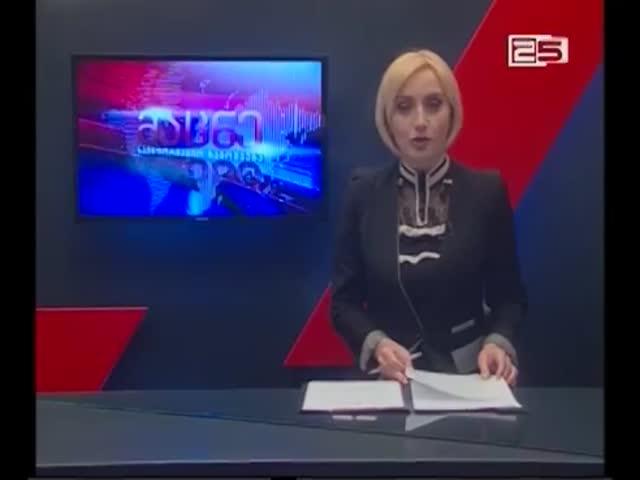 """""""TV25"""" სამოქალაქო განათლების ღია გაკვეთილი ბათუმის #21. 1.05.2015"""