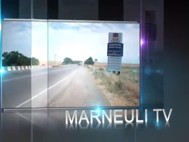TV მარნეული,  მოსწავლეებმა დებატებში მიიღეს მონაწილეობა, ქვემო ქართლის რეგიონი12.11.15.