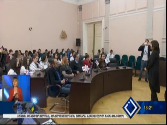 TV აჭარა, კონფერენცია ადამიანის უფლებების თემაზე ბათუმში 26.04.2017.
