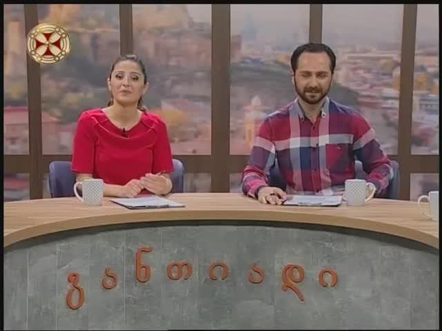 TV ერთსულოვნება, მარინა უშვერიძე და ლია გიგაური სამოქალაქო განათლების პროგრამის შესახებ. 15.05.2018