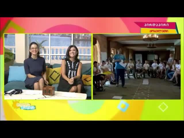 TV  აჭარა, ლიდერების აკადემია, 14.07.2018.