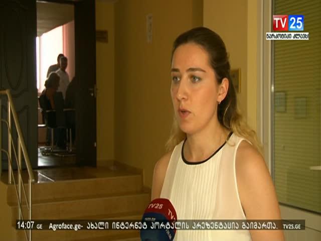 TV 25, ლიდერების აკადემია,  6.07.2018.