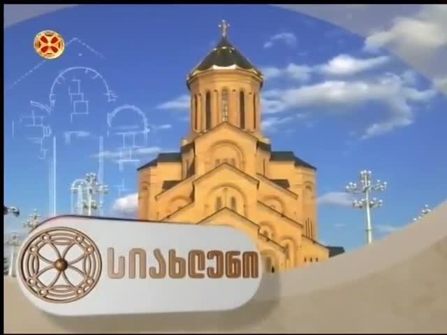 TV ertsulovneba marina ushveridze lia gigauri programis prezentatsia 2911 2014.mp4