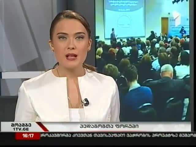 TV GPB marina ushveridze samoqalaqo ganatlebis pedagogta konferentsia 11 05 2013.mp4