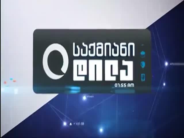 TV Pirveli, Civics Education at schools, Marina Ushveridze, Lia Gigauri, 26092017.