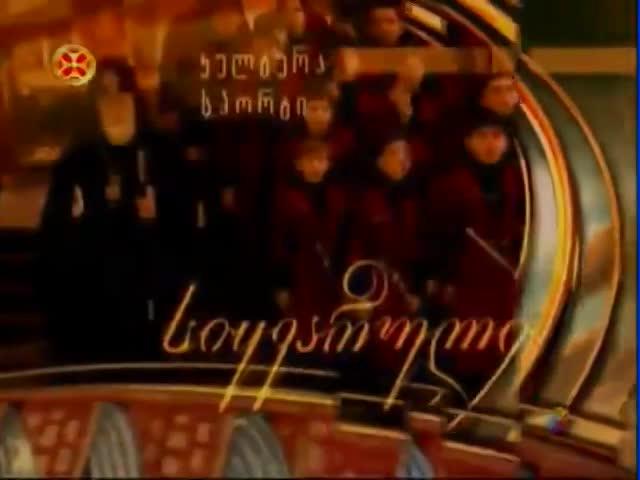 TV Ertsulovneba,  Mini-granr of Tbilisi #42 school, 09 02 13.