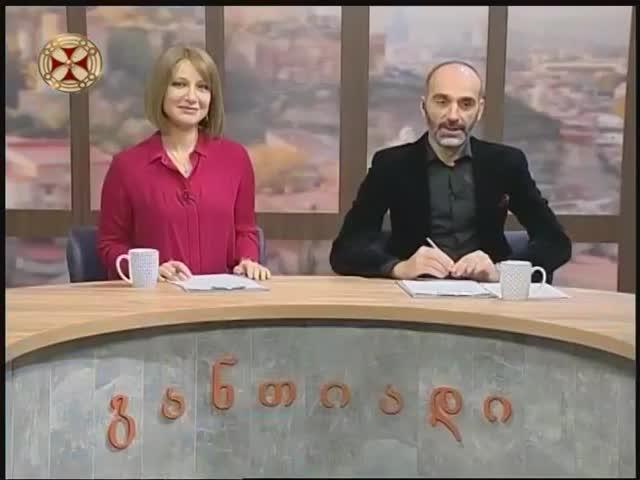 TV Ertsulovneba, Marina Ushveridze, civics education,  7.03.2018.