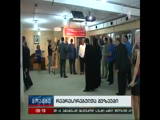 TV GPB, Opening of the museum of occupation  in Kaspi school. 20. 09. 2016.