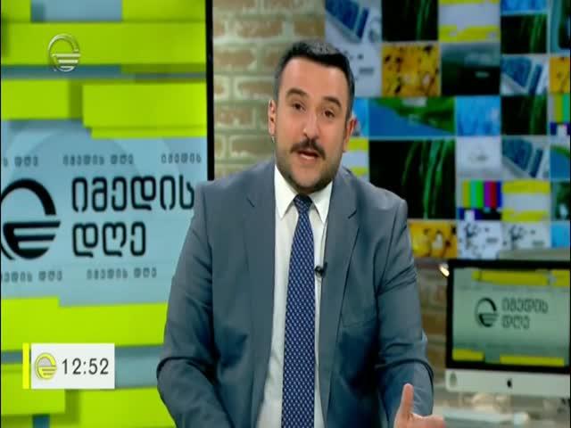 TV Imedi Marina Ushveridze , Civic Education in Georgia. 3.06.2019.