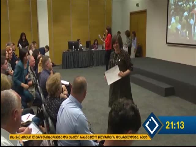 TV Adjara, Civics Teachers Forum 25.05. 2019