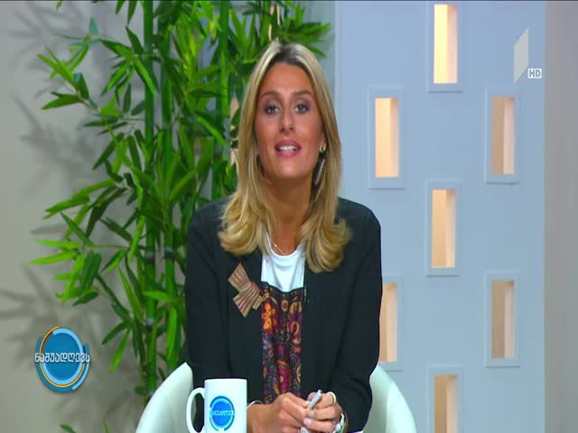 TV 1, მარინა უშვერიძე და სიმონ ჯანაშია, სამოქალაქო განათლების სწავლების მნიშვნელობა, 24.05.2019