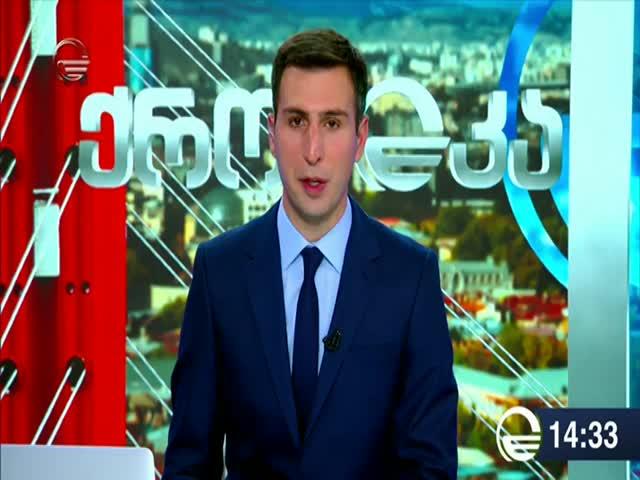TV იმედი, სამოქალაქო განათლების პედაგოგთა ფორუმის კონფერენცია, მაისი, 2019