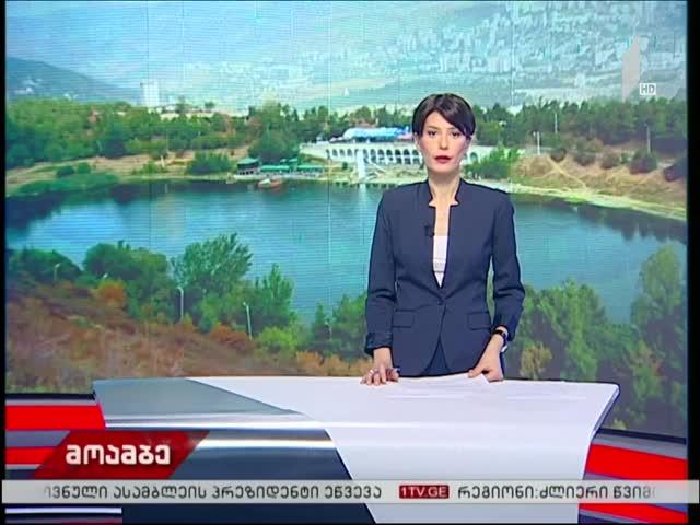 TV 1, მარინა უშვერიძე, მარათონი მოსწავლეების მონაწილეობით