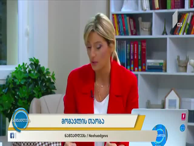 "TV ""GPB"" Marina Ushveridze, about civics education at schools, 2019"