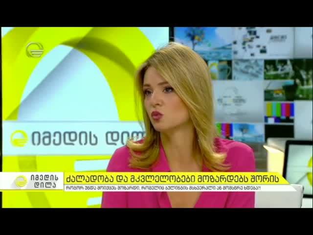 TV Imedi Prevention of bullying 4.06.18.mp4