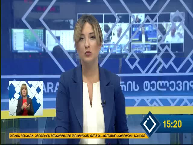 TV Adjara presentation of the  projects implemented by students.mp4