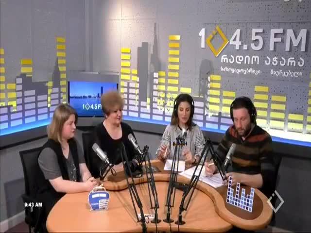 Radio Adjara students and civics teacher of V Leghva public school  25052019.mp4