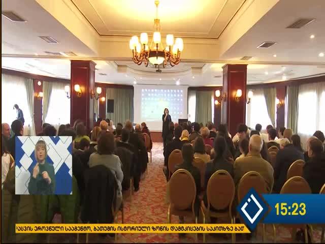 TV Adjara news program  presentations of projects implements by MT partner schools 11022019 .mp4
