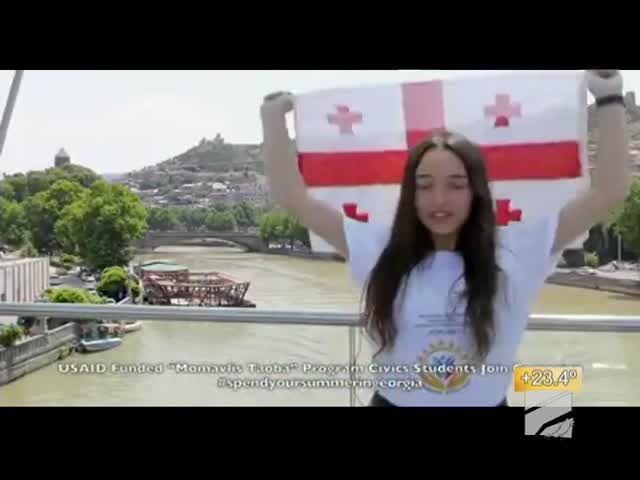 "Rustavi 2, Civics students join the campaign ""Spend your summer in Georgia"""