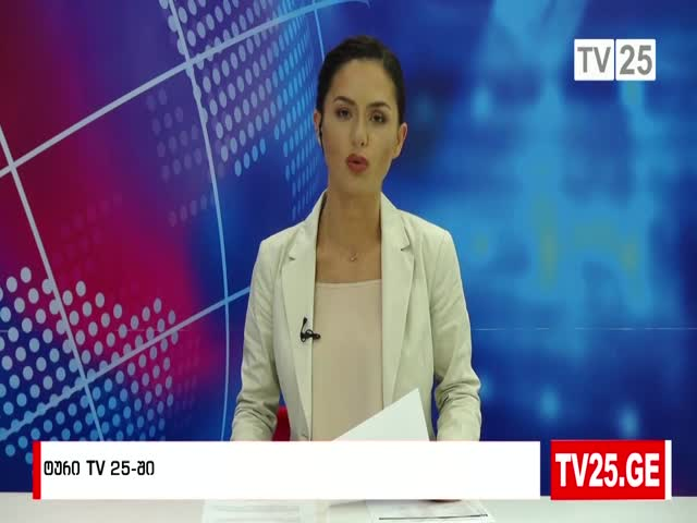 MT students' study visit to the  TV 25