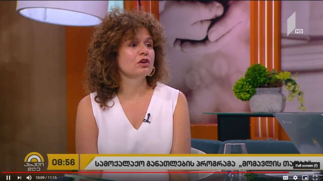 Marina Ushveridze, USAID's Civic Education Program Chief of Party on Public TV, July 28, 2020