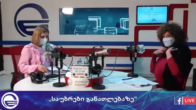 Civic Education in Schools, Marina Ushveridze, Radio